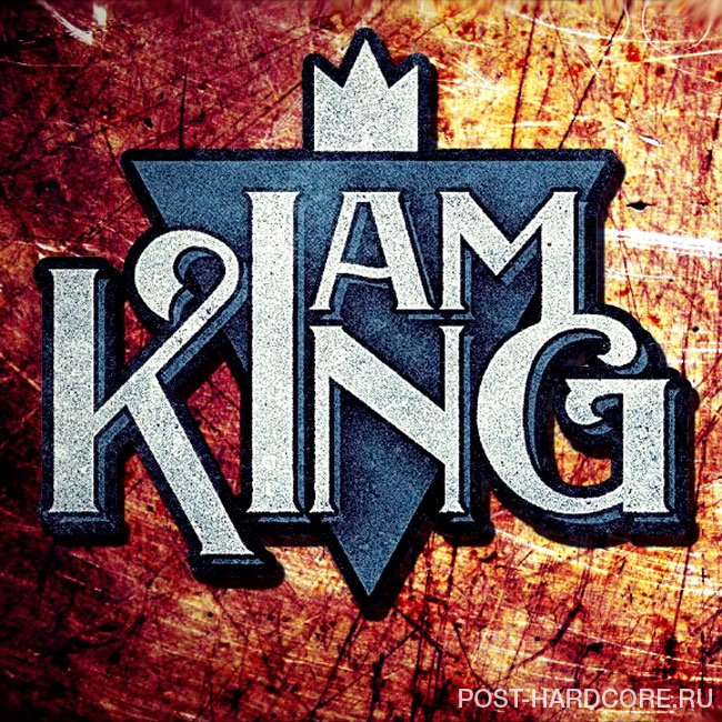 I Am King - Impossible [single] (2014)